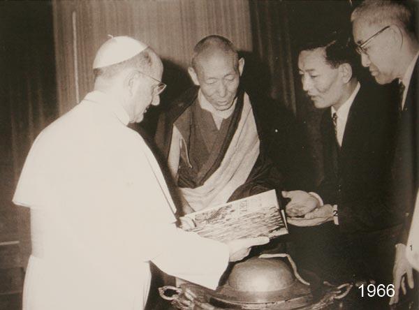 พระทรีจัง รินโปเช กับท่านโปป