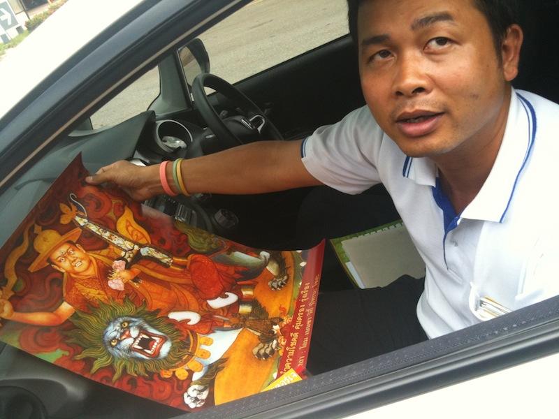 ระหว่างทางไปด่านปอยเปต (ชายแดนไทย-กัมพูชา)