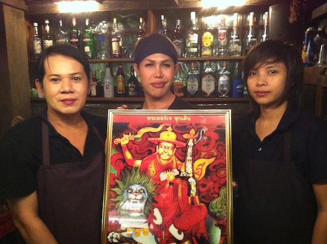 ร้านอาหาร สุข11