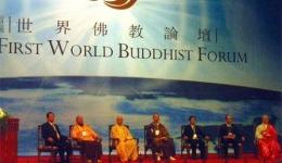 Gangchen Rinpoche at First World Buddhist Forum in Hang Zhou