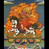 Mantra of Dorje Shugden